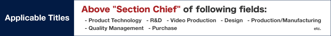 "Titles above ""Section Chief"" of following fields are applicable to VIP: Product Technology, R&D, Video Production, Design, Production/Manufacturing, Quality Management, Purchase, etc."