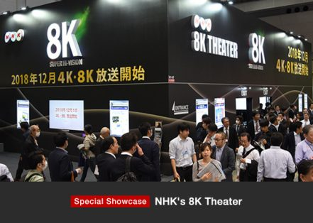 [Special Showcase] NHK's 8K Theater